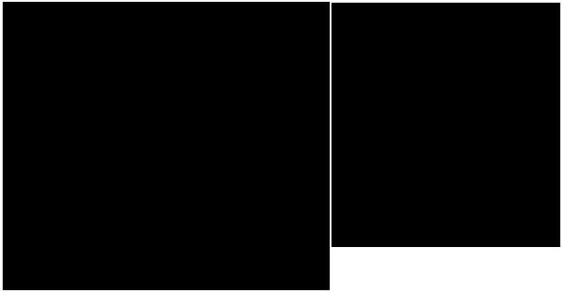 Oris (Орис)