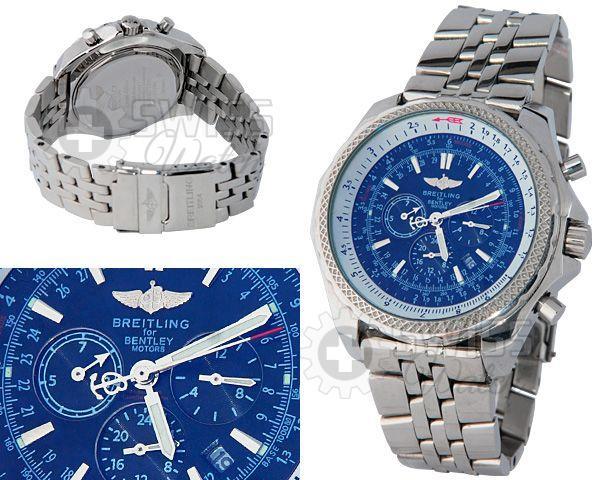 Часы Breitling for Bentley  копия швейцарских хронометров с ... 6b826bbf09d8d