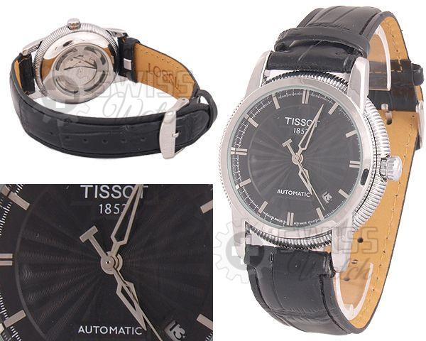 Часы Тиссот с черным циферблатом, стальным корпусом и черным ремнем