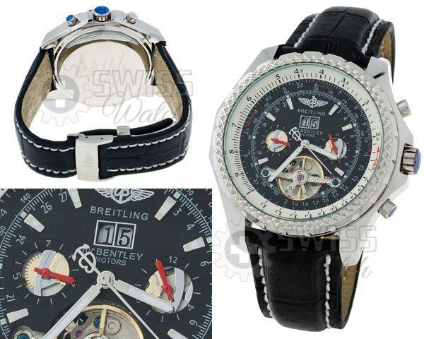 Годинники Breitling for Bentley  копія швейцарських хронометрів з ... 0647877a022cf