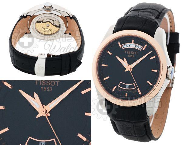 Часы Тиссот с золотым рантом и стальным корпусом