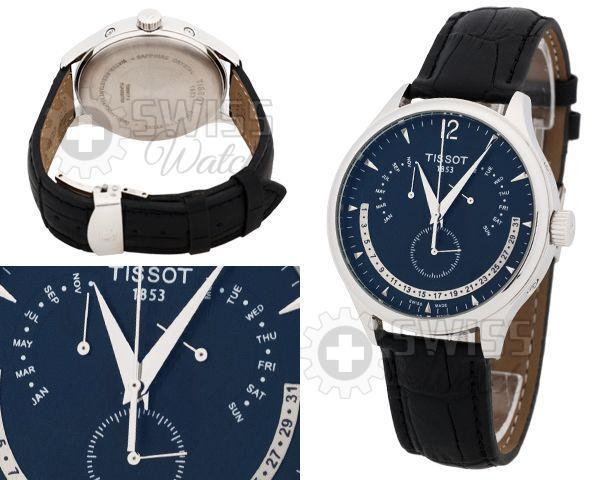 Часы Tissot счерным циферблатом
