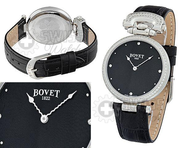 Женские наручные часы бренда Bovet