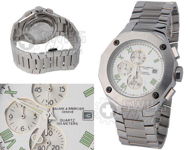 Швейцарские часы бренда Baume & Mercier