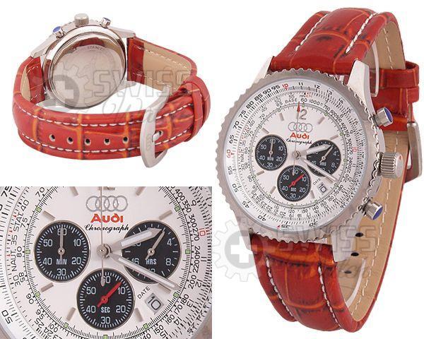 Мужские часы компании Audi
