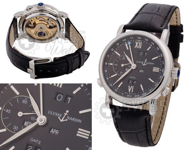 Годинник Ulysse Nardin GMT ± Perpetual - поєднання традицій і ... cce1d80b77105