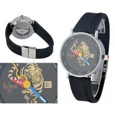 Часы  Alain Silberstein №N0417