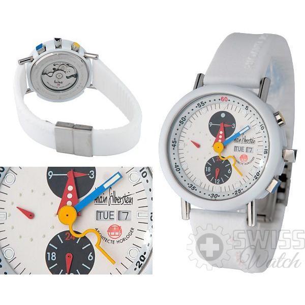 Часы  Alain Silberstein Klassik №N0431
