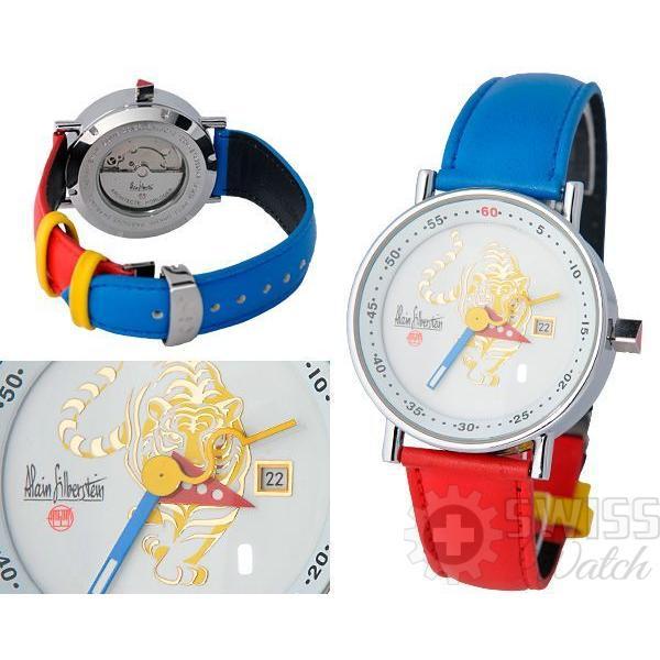 Часы  Alain Silberstein Klassik №N0412