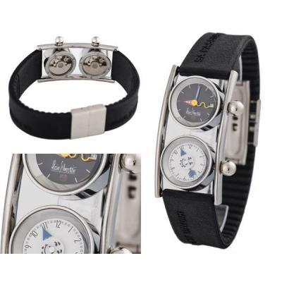 Часы  Alain Silberstein Karavan Valentine №MX1492