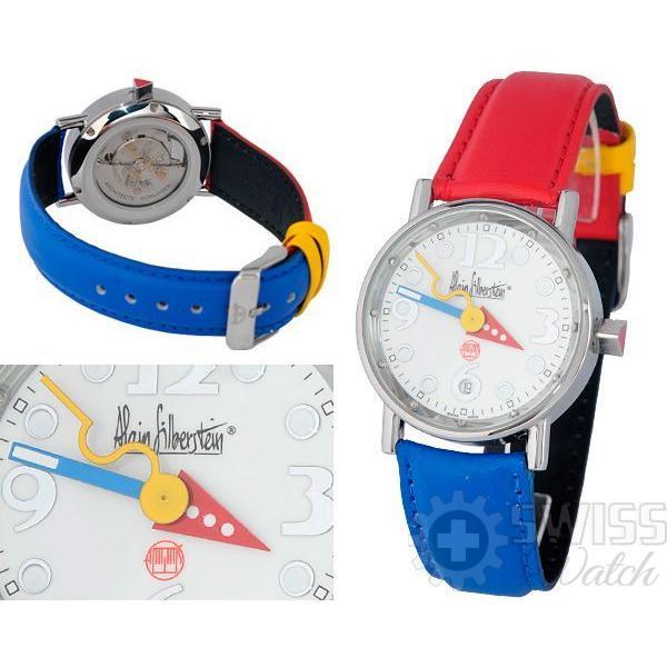 Часы  Alain Silberstein №N0418