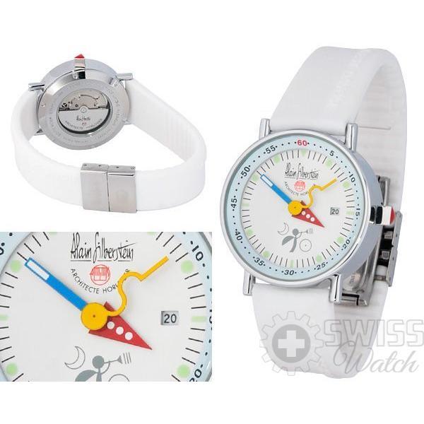 Часы  Alain Silberstein №N0416