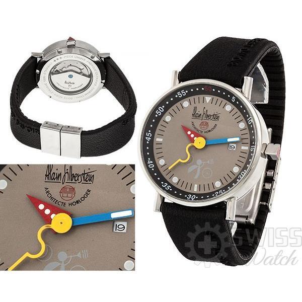Часы  Alain Silberstein 2008 Collection №MX2877