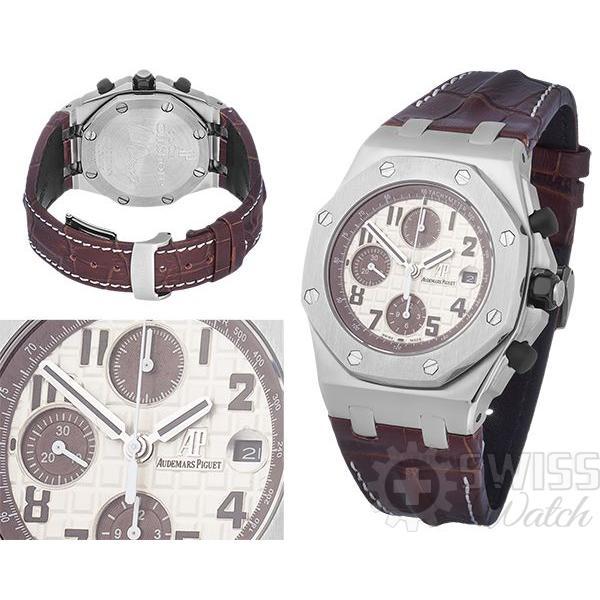 Часы  Audemars Piguet Royal Oak Offshore №MX3260