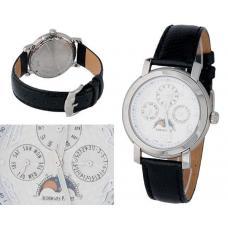 Часы  Audemars Piguet Jules Audemars №MX0186