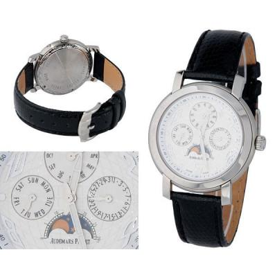 Годинник Audemars Piguet Jules Audemars №MX0186