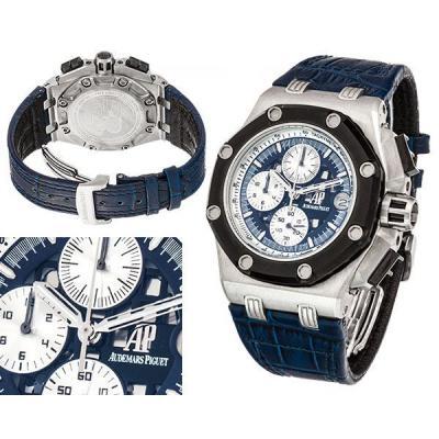 Часы  Audemars Piguet Royal Oak Offshore №MX2881