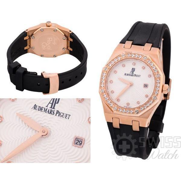 Часы  Audemars Piguet Royal Oak №N1531