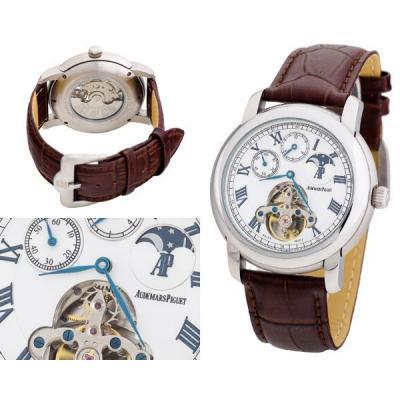 Годинник Audemars Piguet Jules Audemars №N0900