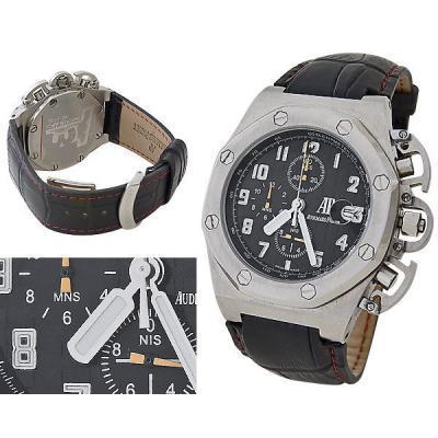 Часы  Audemars Piguet Royal Oak Offshore Terminator T3 №MX2509