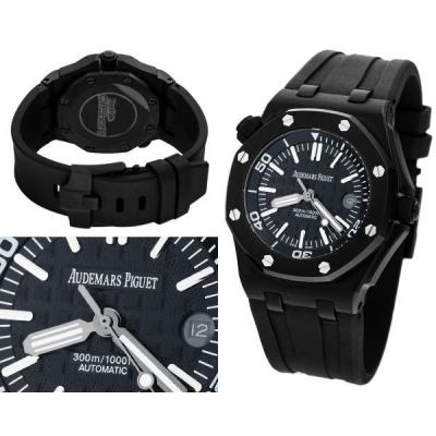 Годинник Audemars Piguet Royal Oak Offshore Diver №MX2162