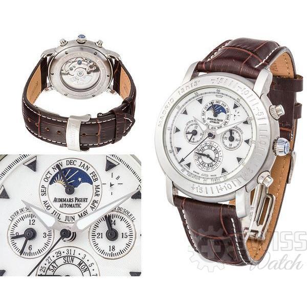 Часы  Audemars Piguet Jules Audemars №MX2897