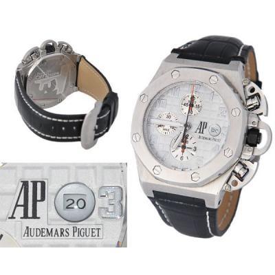 Часы  Audemars Piguet Royal Oak Offshore №M4448