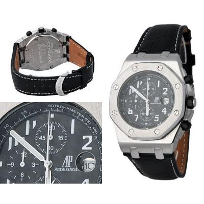 Часы  Audemars Piguet Royal Oak Offshore №MX0279