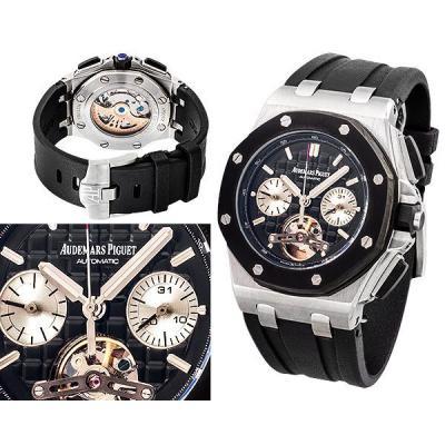 Часы  Audemars Piguet Royal Oak Offshore №MX2965