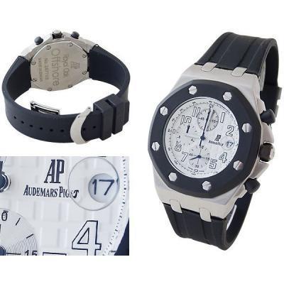 Часы  Audemars Piguet Royal Oak Offshore №C0857