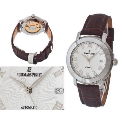 Годинник Audemars Piguet Jules Audemars №MX1646
