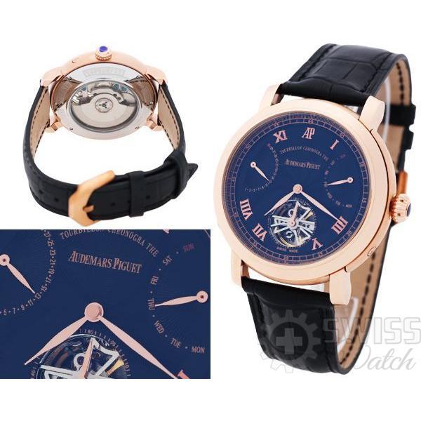 Часы  Audemars Piguet Jules Audemars №MX2776