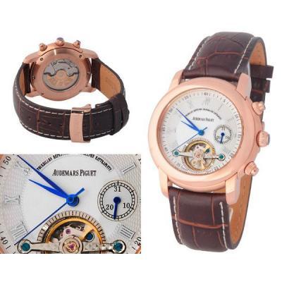 Часы  Audemars Piguet №MX0642