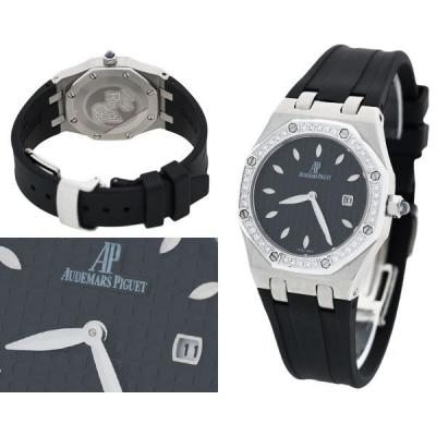 Часы  Audemars Piguet Royal Oak №MX2605