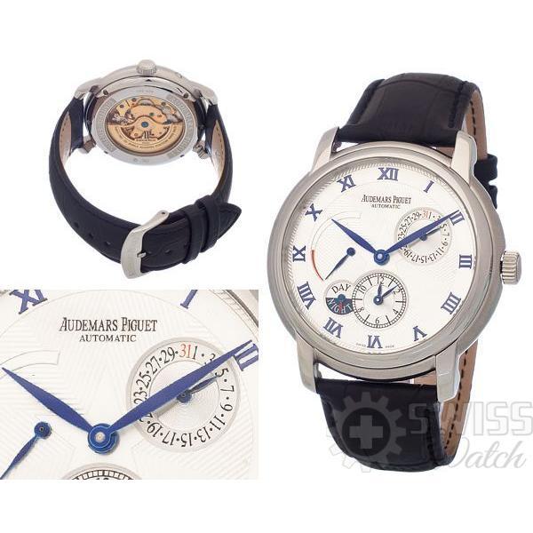 Часы  Audemars Piguet Jules Audemars №N0898