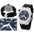 Часы  Audemars Piguet Royal Oak Offshore Diver №MX2186