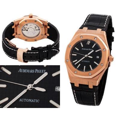 Часы  Audemars Piguet Royal Oak №N1755