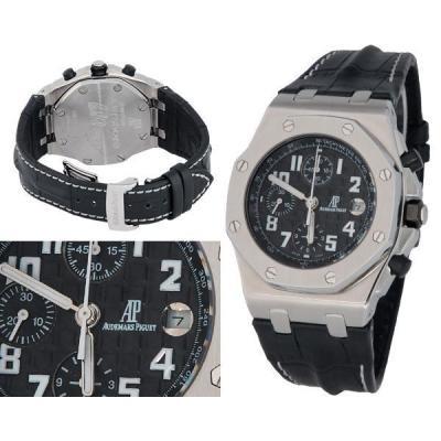 Часы  Audemars Piguet Royal Oak Offshore №M4514