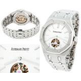 Часы  Audemars Piguet Extra-Thin Royal Oak Tourbillon №N1757