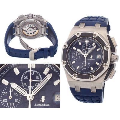 Часы  Audemars PiguetJuan Pablo Montoya №M4715