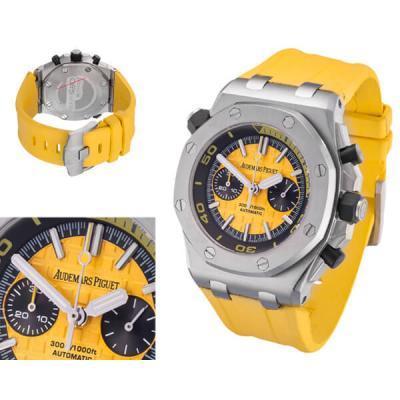 Годинник Audemars Piguet Модель MX3520