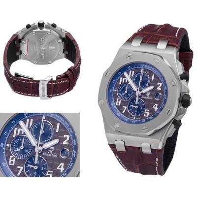 Часы Audemars Piguet Модель N2678