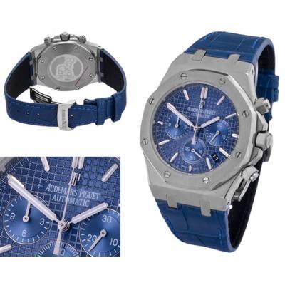 Часы Audemars Piguet Модель N2680