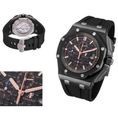 Часы Audemars Piguet Модель MX3604