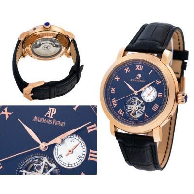 Годинник Audemars Piguet Jules Audemars №MX1131