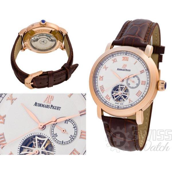 Часы  Audemars Piguet Jules Audemars Tourbillon №MX1132