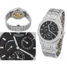 Часы  Audemars Piguet Royal Oak №MX2969