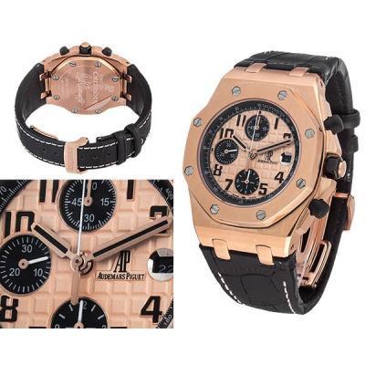 Часы  Audemars Piguet Royal Oak Offshore №MX3012