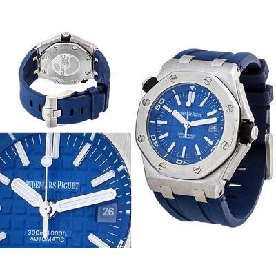 Часы  Audemars Piguet Royal Oak Offshore №N2456