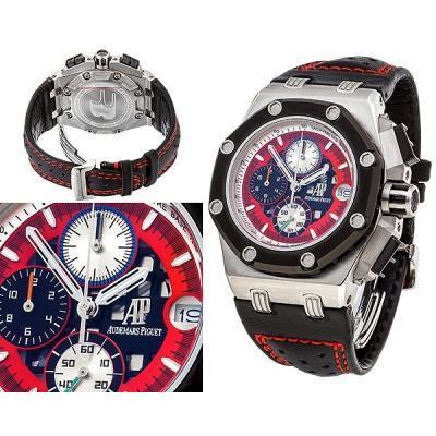 Часы  Audemars Piguet Royal Oak Offshore №N2474